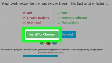 كيفية منع إعلانات الإنترنت