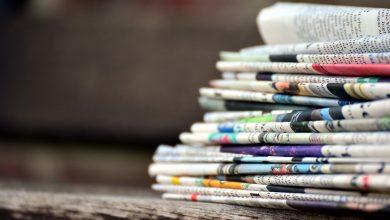 ما هو المقصود بأسلوب الإثارة الصحفية؟