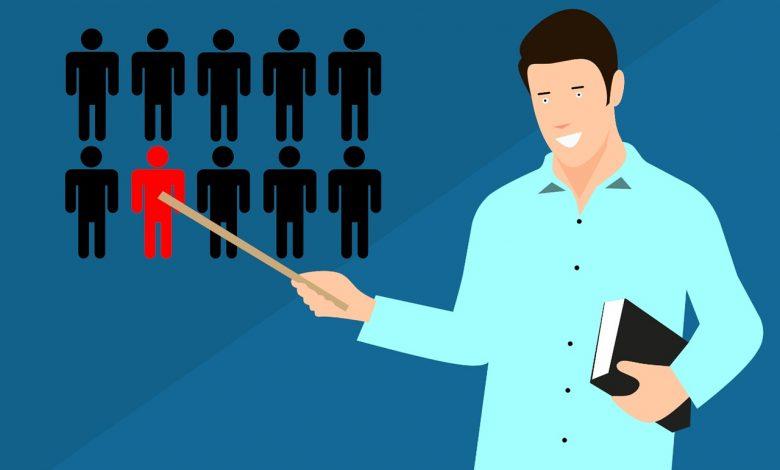 ما هو مفهوم القيادة التربوية في النظام التربوي