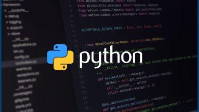ما هي أهم الدوال التي تستخدم مع الكلاس Set في لغة البرمجة بايثون
