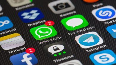 ما هي مجموعة الواتساب WhatsApp