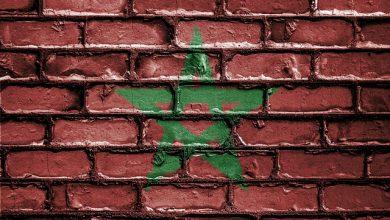 مدينة بوجدور في المغرب