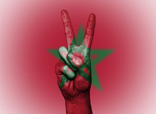 مدينة سيدي قاسم في المغرب