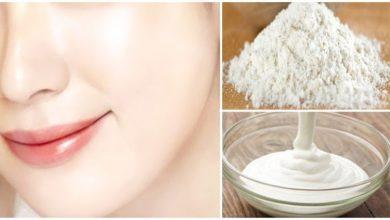 وصفة بسيطة لتبييض الوجه تعطي نتيجة فعالة