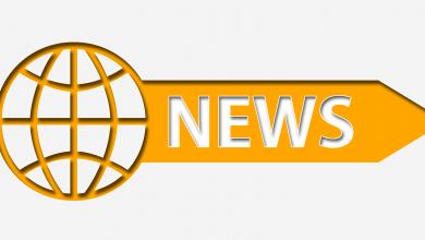 ما هي قناة يورو نيوز؟
