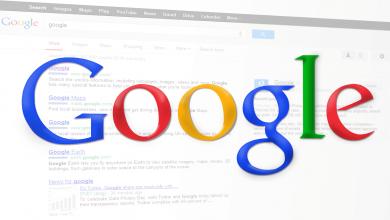 تغيير كلمة مرور جيميل Gmail