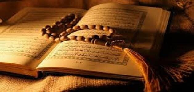 آيات قرآنية عن جبر القلوب