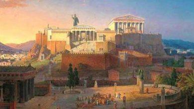 أهم المدن الاغريقية بالترتيب