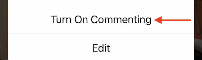 إيقاف تعليقات الانستقرام على المنشورات