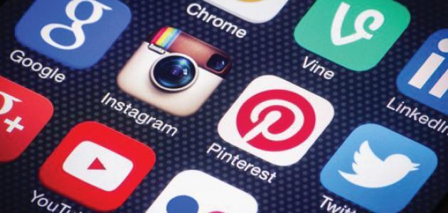 ما هي تطبيقات التواصل الاجتماعي؟