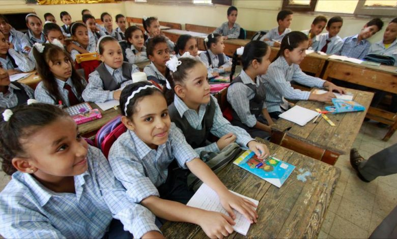 اليوم العالمي للتعليم 2021