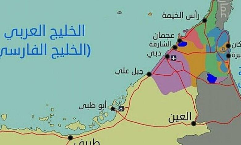 ماهي امارات دولة الامارات وأهم المعلومات عنهم