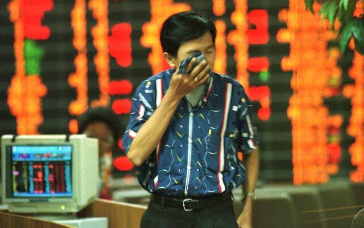 بحث حول الأزمة المالية الآسيوية 1997