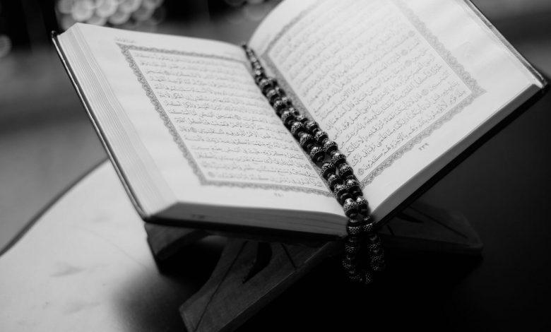 توضيح تاريخ العقيدة في القرآن الكريم