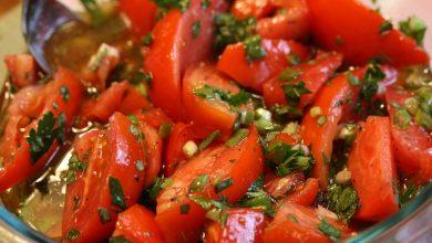 سلطة الطماطم بالأعشاب