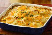 صينية البطاطس بالدجاج والجبنة