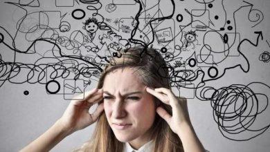 علاج التفكير الزائد