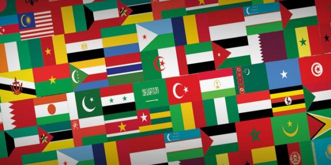 كم عدد الدول الاسلامية في العالم