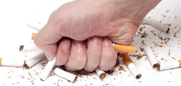كيفية الاقلاع عن التدخين