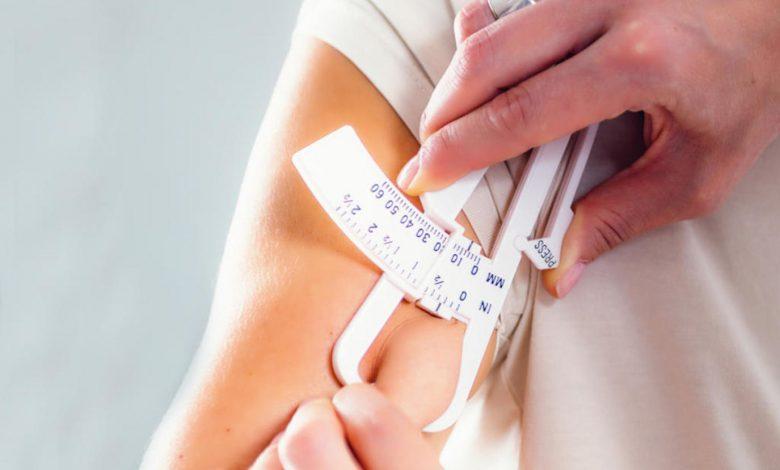 كيف اعرف نسبة الدهون في جسمي