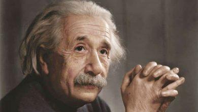 هل تعلم عن ألبرت أينشتاين قصير للإذاعة المدرسية