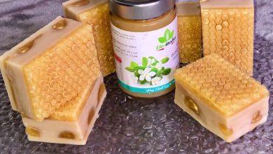 صابونة العسل والحليب لتبييض الوجه والجسم