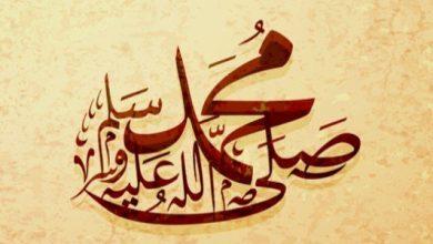 آخر وصية نطق بها النبي عليه السلام قبل وفاته