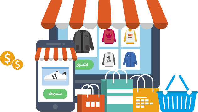 أسماء متاجر إلكترونية بالعربي مميزة 2021