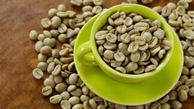 فوائد القهوة الخضراء للصحة والجسم