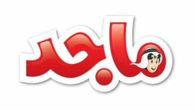 تردد قناة ماجد الجديد 2022 Majid Kids TV