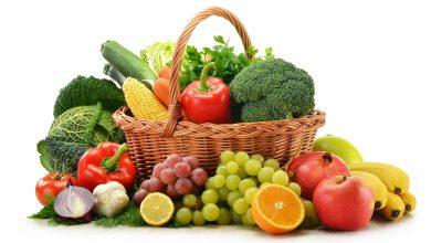 فوائد الخضار والفواكه للجسم