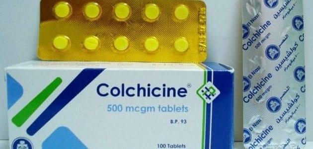 كولشيسين Colchicine لعلاج نوبات النقرس