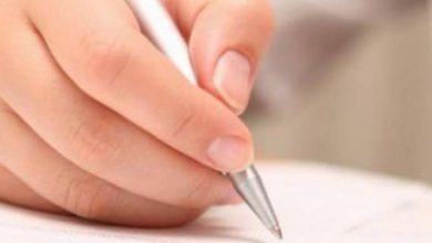 مراحل عملية الكتابة الوصفية بالترتيب