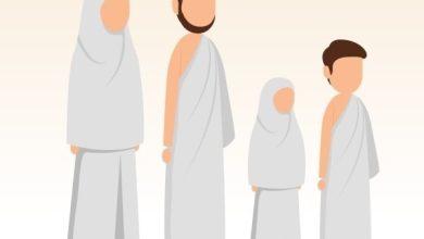 هل يجوز الاحرام من جدة لاهل الرياض